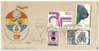 India Indipex - 73 Air Mail Day Balloon Flight Flown Cover Signed Pilot V.  P.  Gupta photo