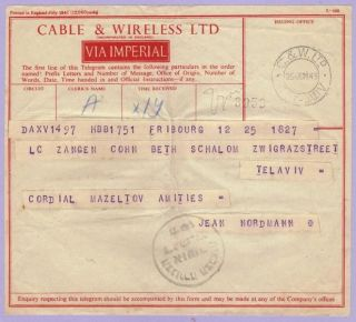 Israel Cable & Vireless Military Censor Telegram From Switzerland 1949. photo