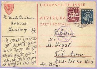 Lithuania Kaunas Censor Yiddish Pc To Palestine 1940 photo
