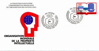 (28119) United Nations Fdc Intellectual Property - Geneva 11 March 1977 photo