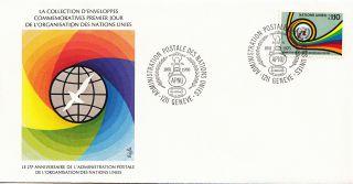 (28127) United Nations Fdc Postal Administration 25yrs - Geneva 8 October 1976 photo
