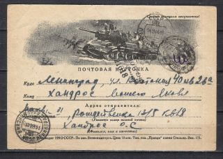 Russia.  Ussr.  Military.  War Ii.  1944.  Censorship.  Surcharge.  Postal Stationary. photo