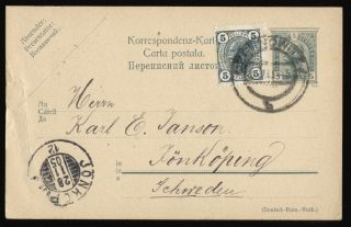 1905 Romania Bukowina,  Austrian Trilingual Stationery Postcard Czernowitz Uprate photo