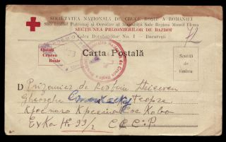 1947 Romania,  Red Cross Pow Postcard To Russia Camp,  Military Censorship photo