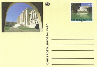 United Nations 1993 Fs 0.  80 Palace Of Nations Pre Paid Postcard Vienna photo