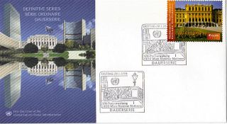 United Nations 2004 E0.  55 Definitive First Day Cover Vienna Shs photo