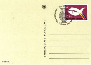 United Nations 1985 0.  70fs Pre Paid Postcard First Day Cancelled Geneva Shs photo