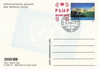 United Nations 2004 Fs1.  10 + 0.  10 Un Building Pre Paid Postcard Geneva Shs photo