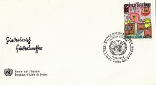 United Nations 1983 Human Rights First Day Cover York Shs photo