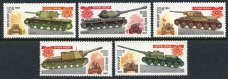 Russia: Historic Tanks (5217 - 5221) photo
