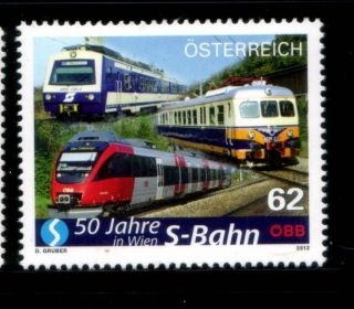 Austria 50th Anniversary Of Vienna S - Bahn Stamp photo