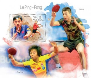 Togo 2013 - Table Tennis Champions Stamp Souvenir Sheet 20h - 785 photo