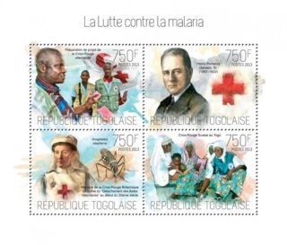 Togo 2013 - Red Cross Fight Against Malaria 4 Stamp Sheet 20h - 794 photo