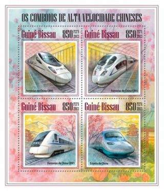 Guinea - Bissau 2013 High Speed Trains Of China 4 Stamp Sheet Gb13515a photo