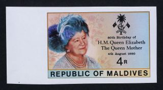 Maldives 874 Imperf Queen Mother photo