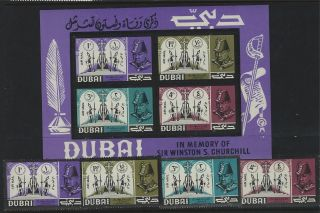 Dubai Memorial Towinstonchurchill Wwii Leader/souv.  Sht.  Imperf/4stamps Perf photo