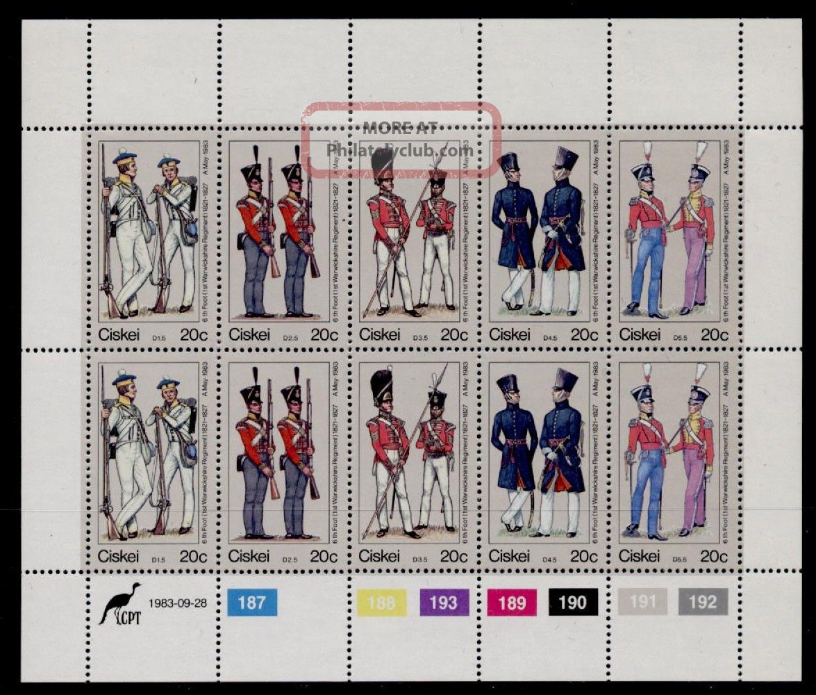 Ciskei 63 Sheet Uniforms Topical Stamps photo