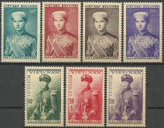 Vietnam Viet - Nam Empire Heritier Nguyen Phuc Bao Long Crown Prince 1954 50€ photo
