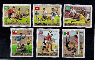Ajman Manama 1970 Football photo