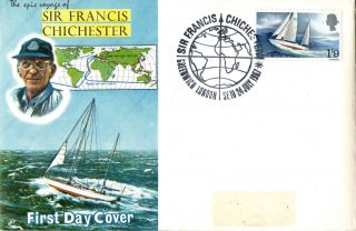 24 July 1967 Sir Francis Chichester Connoisseur First Day Cover Greenwich Shs photo