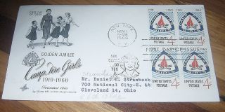 Camp Fire Girls Logo Fdc Golden Jubilee 1920 - 1960 Collectible photo
