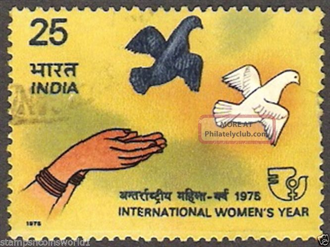 International Womens Year India 1975 Stamp,  Equality,  Development & Peace.  Bird Topical Stamps photo