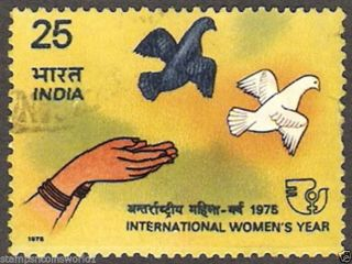 International Womens Year India 1975 Stamp,  Equality,  Development & Peace.  Bird photo