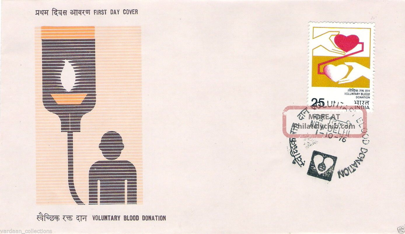 Voluntary Blood Donation India Fdc Hands Holding Heart Issued 1st October 1976 Topical Stamps photo