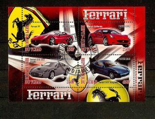 Malawi 2012 Souvenir Sheet Of 4 Cars photo