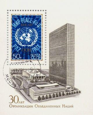 1975 Russia 4336 Souvenir Sheet 30th Anniversary Un Building History Cto photo