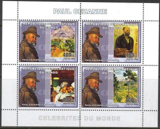 Congo 2006 Art Paintings Paul Cezanne Sheet Of 4 photo