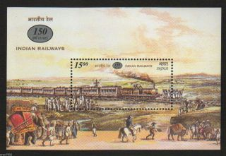 2002 - 150 Years Of Indian Railways Trains Elephant Horses Cow M/s 62346 photo
