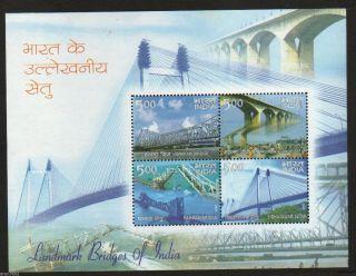 2007 Landmark Bridges Of India Mahatma Gandhi Bridge 4v S/s 62360 photo