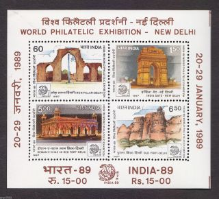 India 1987 World Stamp Exhibition Fort,  India Gate 4v S/s 62567 photo