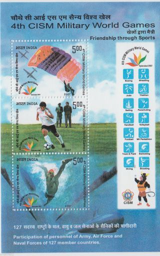 India 2007 Cism Military Games Football Para Gliding Sports 3v S/s 62495s photo