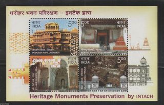 India 2009 Heritage Monuments Preservation Monestry Church Forts 4v S/s 62322 photo