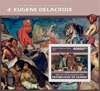 Guinea - 2013 Delacroix 150th Anniversary - Stamp Souvenir Sheet - 7b - 2296 photo
