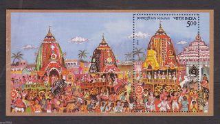 India 2010 Rath Yatra Puri Lord Jagannath ' S Chariots Hinduism M/s 62595 photo