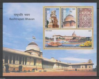 India 2011 Rashtrapati Bhawan Ex Viceregal Lodge President House 4v S/s 62568 photo