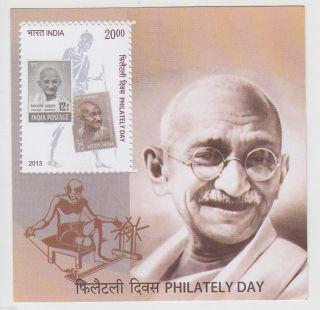 India 2013 Mahatma Gandhi Philately Day M/s 62500 photo