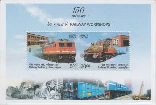 India 2013 Railway Workshops Trains Locomotives 2v S/s 62608 photo