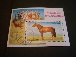 Ras - Al - Khaima.  Horse.  Souvenir Sheet.  (4088). photo