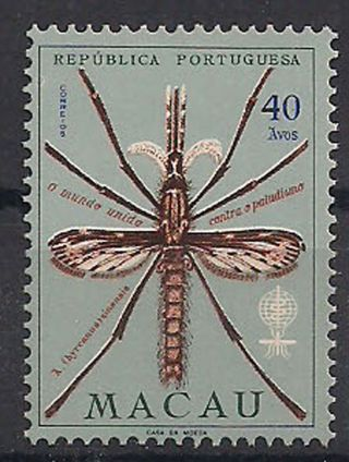 Macao - 1962 Insects Mlh - Vf 428 photo