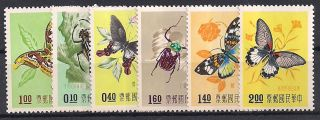 Taiwan - 1958 Butterflies Mlh - Vf 282 - 7 photo