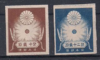 Japan - 1923 - 5 Insects Mlh - Vf 168 - 9 photo