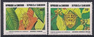 Cameroon - 1987 Insects - Vf 1148 - 9 photo