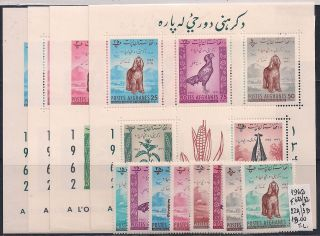 Afghanistan - 1962 Farm Animal Mlh - Vf 623 - 32+ms 22a - B photo