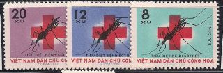 Vietnam - 1962 Insects - Vf 220 - 2 photo