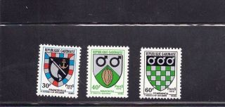 Gabon 1972 3 Coats Of Arms photo