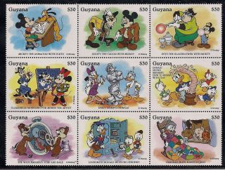 Guyana 1996 - Walt Disney - - Vf 3670 - 8 photo